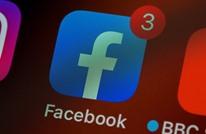 """هجوم على """"فيسبوك"""" بسبب القواعد الأخلاقية للمنشورات"""