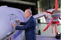 """كلمات أردوغان تتحول لشيفرة تشغيل المسيّرة """"أقنجي"""" (شاهد)"""