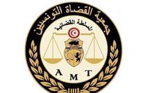"""جمعية تونسية تكشف """"خروقات جسيمة"""" بالتغييرات القضائية الأخيرة"""