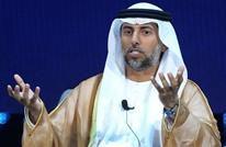 الإمارات تبحث مع النظام السوري التعاون بالمياه والطاقة