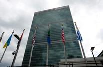 لماذا غابت أزمات الشرق الأوسط عن أجندة الاجتماع الأممي؟