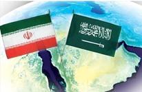 لقاء سعودي إيراني حول العراق في نيويورك