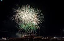 تحرش ومشاجرات تطغى على احتفالات اليوم الوطني السعودي (شاهد)