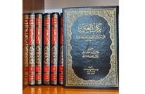 ماذا قدم اللغويون العرب للمبحث اللساني والدلالي؟ مختص يجيب