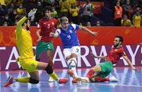 """منتخب المغرب يغادر كأس العالم للكرة المصغرة """"مرفوع الرأس"""""""