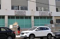 """""""إضراب المعلمين"""" يؤجل عودة المدارس في لبنان أسبوعين"""