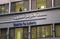 """بين مرحب ومنتقد.. فرض ضرائب على """"يوتيوبرز"""" مصر"""