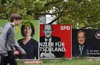 الألمان يصوتون في انتخابات لاختيار خليفة ميركل