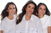 الملكة رانيا تنشر فيديو لذكرياتها مع ابنتيها (شاهد)