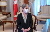 سعيّد يعيّن نجلاء بودن لرئاسة حكومة تونس.. تعرف عليها (شاهد)