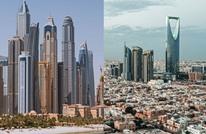 تقرير: السعودية والإمارات.. زعامة اقتصادية لا تقبل القسمة