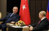 أردوغان يلتقي بوتين في سوتشي.. وارتياح متبادل