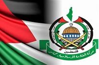 """مصادر عربية تكشف النقاب عن خطة إماراتية لحصار """"حماس"""""""