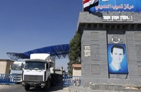 بعد التقارب.. هل يطوي النظام السوري ملف المعتقلين الأردنيين؟