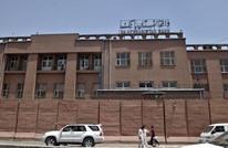 تقرير: احتياطات المركزي الأفغاني بالدولار نفدت قبل سيطرة طالبان