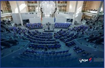 ازدياد عدد النواب من أصول مهاجرة في برلمان ألمانيا (إنفوغراف)