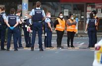 الشرطة النيوزيلندية تقتل مهاجما بسكين بعد جرحه 6 أشخاص