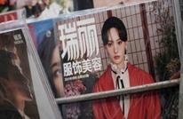"""الإعلام الصيني يشدد على ظهور الرجال بصورة """"أكثر ذكورية"""""""