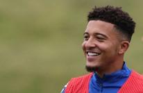 الإصابة تبعد سانشو عن تشكيلة إنجلترا لتصفيات مونديال 2022
