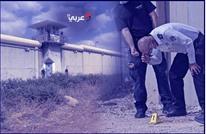 """هآرتس: هل تتمسك حماس بتحرير أسرى """"جلبوع"""" الستة؟"""