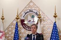 بلينكن: طالبان تعهدت مجددا بالسماح للأفغان بمغادرة البلاد