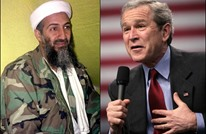 MEE: ابن لادن وبوش أغرقا العالم في دوامة من الموت