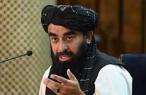 انتقاد دولي لتشكيلة الحكومة الأفغانية.. واحتجاجات داخلية