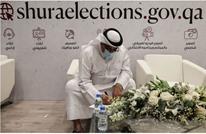 داخلية قطر تحذر من محاولات لإثارة النعرات القبلية في البلاد