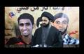 تيار شيعي في البحرين يعلن الكفاح المسلح (شاهد)
