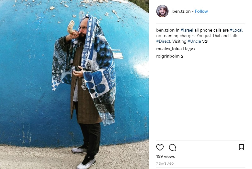مدون إسرائيلي ينشر صورا داخل DO1Da2wX0AAKzx2.jpg