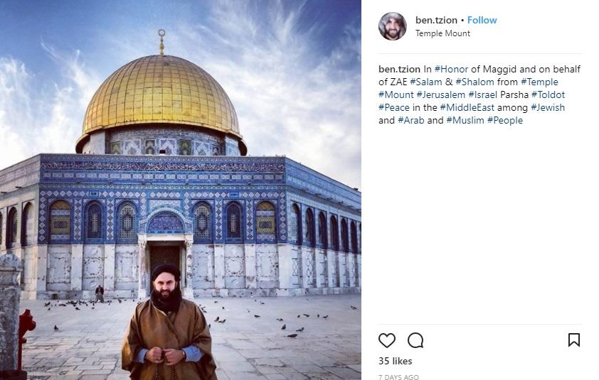 مدون إسرائيلي ينشر صورا داخل tr-flag-780.jpg